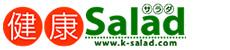 salad_logo